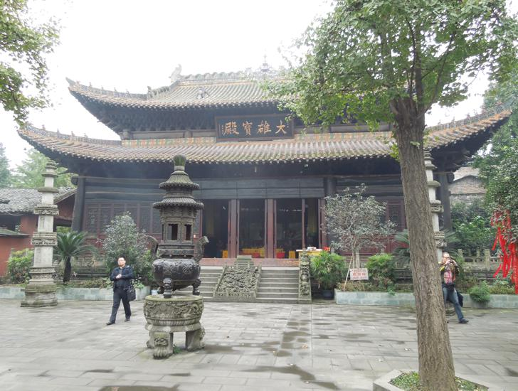 Buddhist Temple Ciqikou