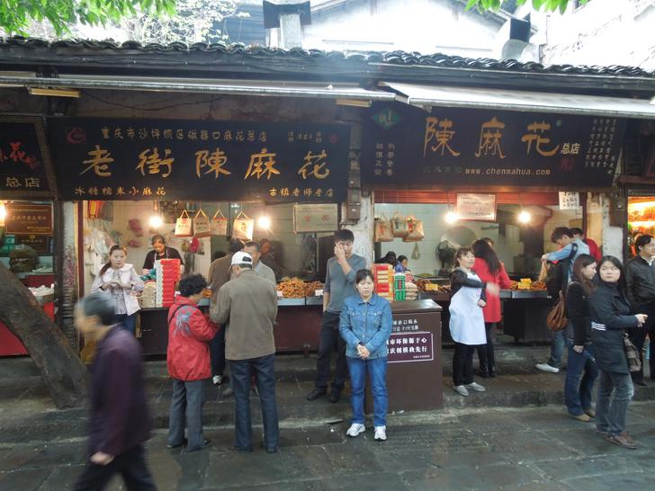Food Stalls in Ciqikou