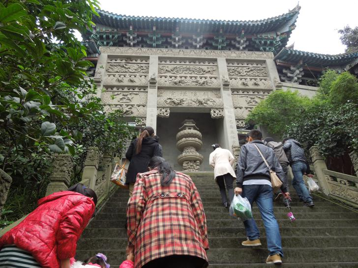 Stairways of the Temple in Ciqikou