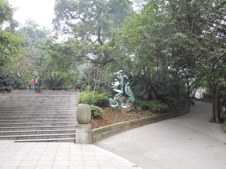 Entrance of the Eling Park in Chongqing