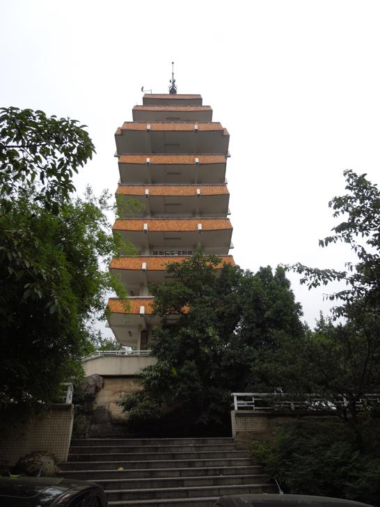 Lookout Tower of the Eling Park in Chongqing