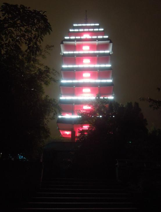 Tower in Eling Park by Night