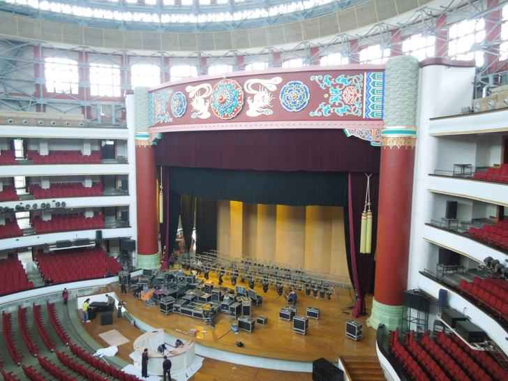 Auditorium of the Great Hall of the People