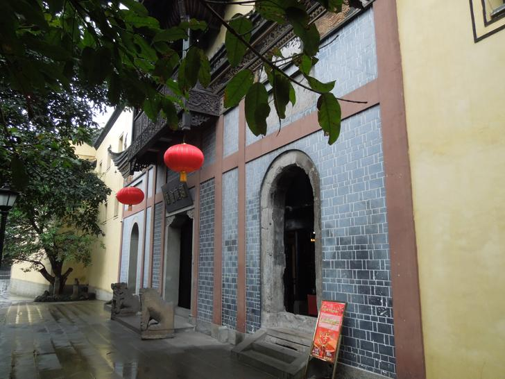 Entry of the Huguang Guild Hall in Chongqing