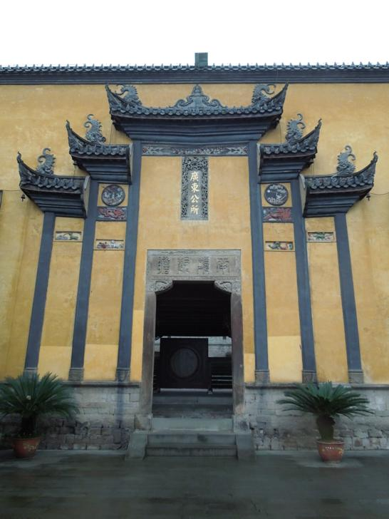 Inner Gate of the Huguang Guild Hall