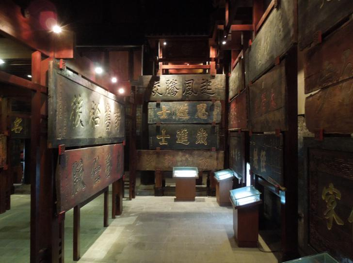 Exhibition in the Huguang Guild Hall