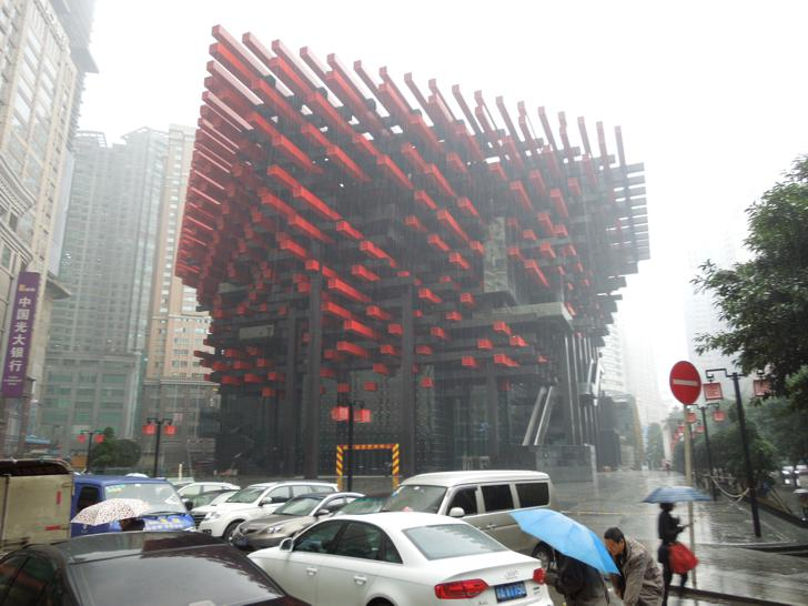 Cathey Pacific Arts Center in Chongqing