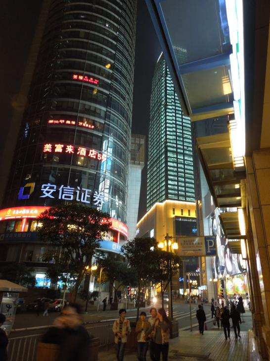 Nightlife in Chongqing