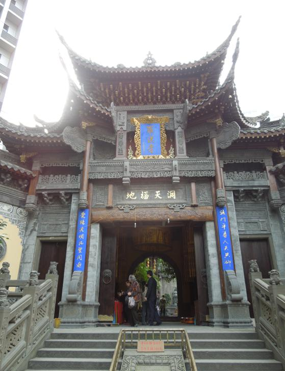 Entrance to the Luohan Temple Chongqing