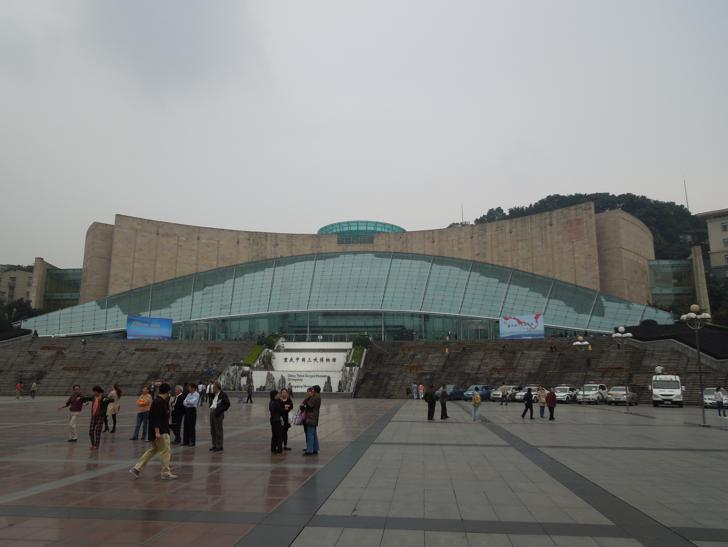 Three Gorges Museum in Chongqing