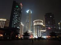 Jiefangbe financial district in Chongqing
